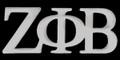 Zeta Greek Letter Lapel Pin - Silver