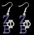 Zeta Crystal Overlap Letters Earrings