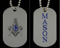 Mason Double-Sided Dog Tag: Silver