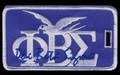 Sigma Luggage Tag - Greek Letters w/ Dove