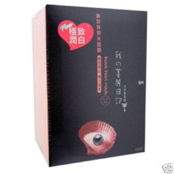 My Beauty Diary - Black Pearl Mask (10 Sheets)