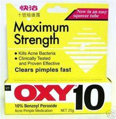 "OXY 10 ""Maximum Strength"" Ance Pimple Medication - 10% benzoyl peroxide"