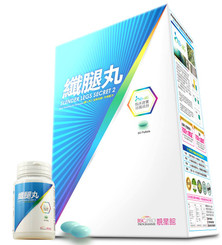 BSC.PRO ® Slender Legs Secret (Version 2: New Packing & Formula) (60 piece)纖腿丸