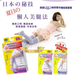 Dr. Scholl Japan Medi QttO Overnight Slimming Sock - L