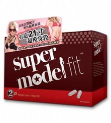 2Max Super Model Fit ~ Slim Hip / Waist / Leg  (60 Capsules)