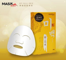 Mask House Whitening Herbal Mask (5 sheets)