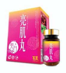 100 Farmers Skin Essential (60 capsules)