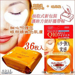 Kose ClearTurn Collagen & Q10 Eye Mask  (36 sheets)