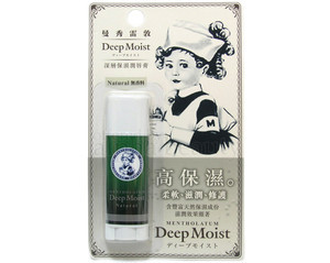 Mentholatum Deep Moist Lip Balm - Natural (4.5g)