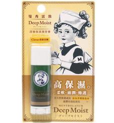 Mentholatum Deep Moist Lip Balm SPF25 PA++ Citrus (4.5g)