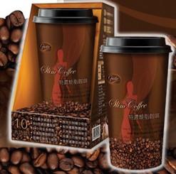 LaGusto Slim Coffee Powder (7 packs)