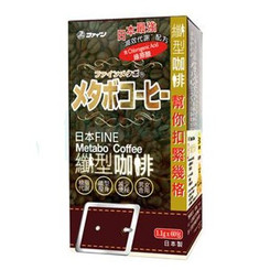 FINE Metabo Coffee (60 sachets)