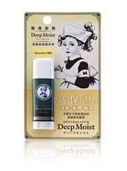 Mentholatum Deep Moist Lip Balm - Menthol (4.5g)