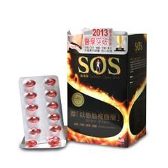 SOS Salmon Optic Slim (20-day dosages)  (40 Capsules)