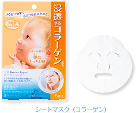 Mandom Japan Baby Skin Barrier Repair Collagen Mask (5 sheets)
