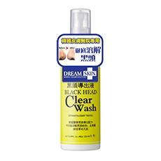 Dream Skin - Black Head Clear Wash (100ml)