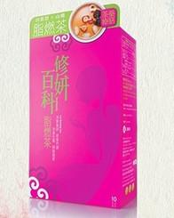Healthpedia Fat Burning Tea (10 packs)