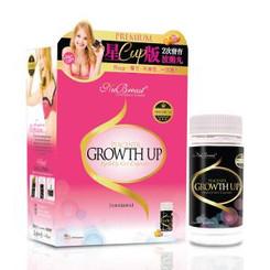 NuBreast+ PREMIUM Placenta Growth Up & Up Gel Capsule (1-month dosage 120 piece)