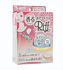 Hisamitsu Riff Sweat Absorbing Pads - Fragrance (10 pairs)