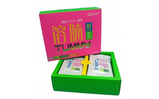 Charming Enzyme - Vcut Tummy Enzyme (15 x 15g))