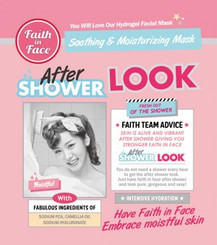 Faith in Face - After Shower Face Hydrogel Mask (3 pieces)