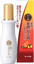50 Megumi Hair Revitalising Essence (160ml)