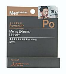 Mentholatum Men's Extreme Lipbalm SPF 30 (3.5g)