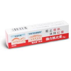 Mopiko 強力無比膏 Mopiko-S Ointment (18g)