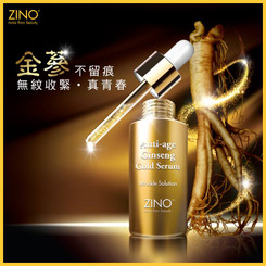 ZINO - Anti-age Ginseng Gold Serum (15ml)