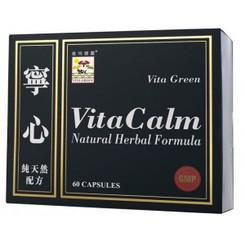 Vita Calm (60 Capsules) 寧心60粒裝