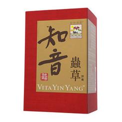 VITA GREEN:VITA CM (60 CAPSULES)維特健靈 : 知音蟲草 60 粒