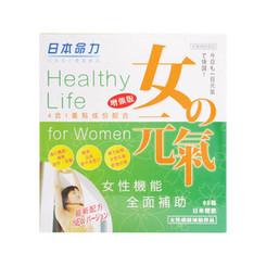 MEIRIKI-JP : Health Life for Women(60 CAPSULES)日本命力 60粒