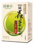 Nutrigreen pure raise Cordyceps (60Capsules) 綠養坊 純蟲草菌絲體