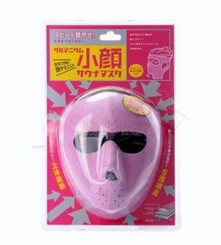 COGIT Face Slimming Mask (1piece)