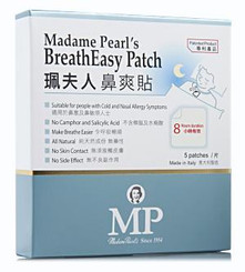 Madame Pearl's Breatheasy Patch (5piece)