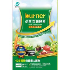 burner Pro Bio-Enzyme 90 Capsules/box