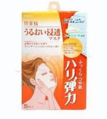 KRACIE Hadabisei Collagen + Q10  Moisture Mask (5 sheets)