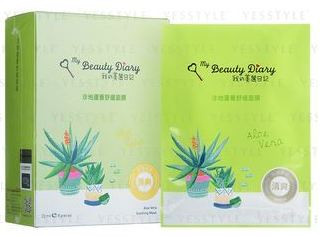 My Beauty Diary - Aloe Vera Soothing Mask 8 pcs