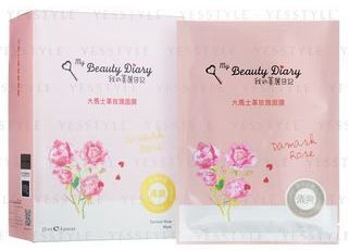 My Beauty Diary - Damask Rose Mask 8 pcs