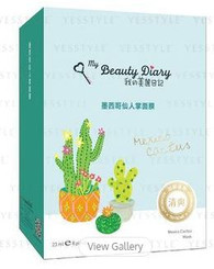 My Beauty Diary - Mexico Cactus Mask 8 pcs