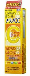 Mentholatum - Rohto Melano CC Concentration Measures Essence