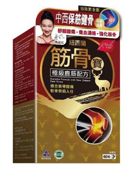 RED New Zealand Deer Sinew with Calcium - 60 capsules HK$399.00