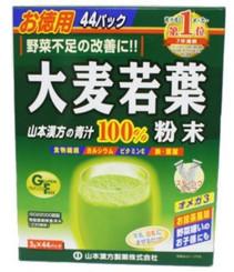 YAMAMOTO - AOJIRU Young Barley Leaf Leaves 100% Powder 3g x 44 Sticks
