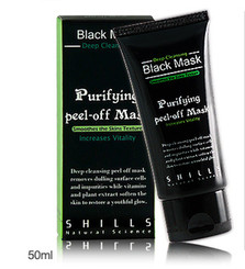 Shills Purifying Deep Clean Peel-off Black Mask (50ml)
