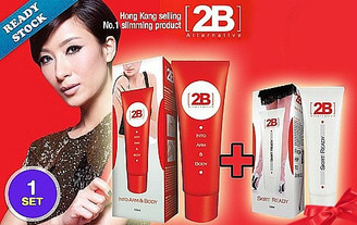 2B Alternative Set ~ Skirt Ready (120ml) + Into Arm & Body (100ml)