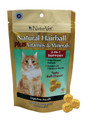 Hairball Plus Vitamin 2-in-1 CAT Soft Chew (Bag) - 50 Count
