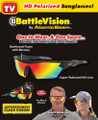 """Battle Vision"", HD Polarized Sunglasses - 2 Pack"
