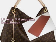 BASE SHAPER FOR LOUIS VUITTON Artsy mm (medium) BROWN artsy mm
