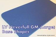 Neverfull GM base shaper in blue clearance