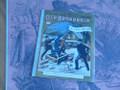 1902 BROADBRIM WEEKLY #3 VERY GOOD  DIME NOVEL QUAKER DETECTIVE  BOOK